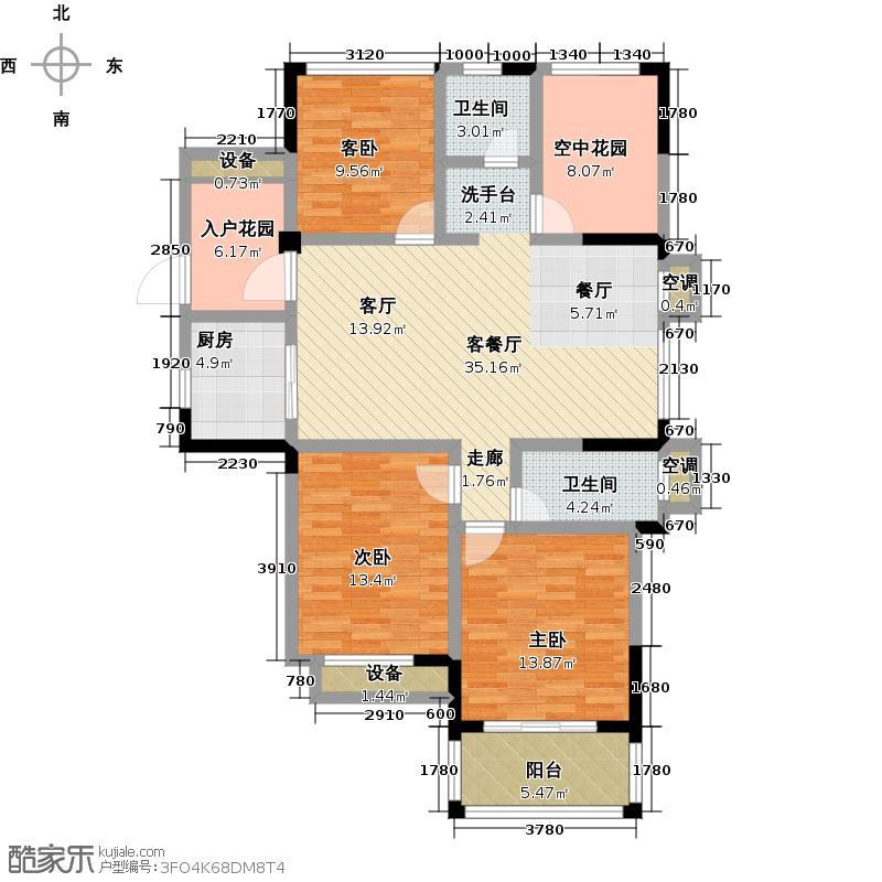 圣巴塞耶124.00㎡三房二厅二卫-124平方米-30套户型