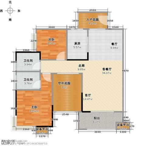 金地亚2室1厅2卫1厨97.00㎡户型图
