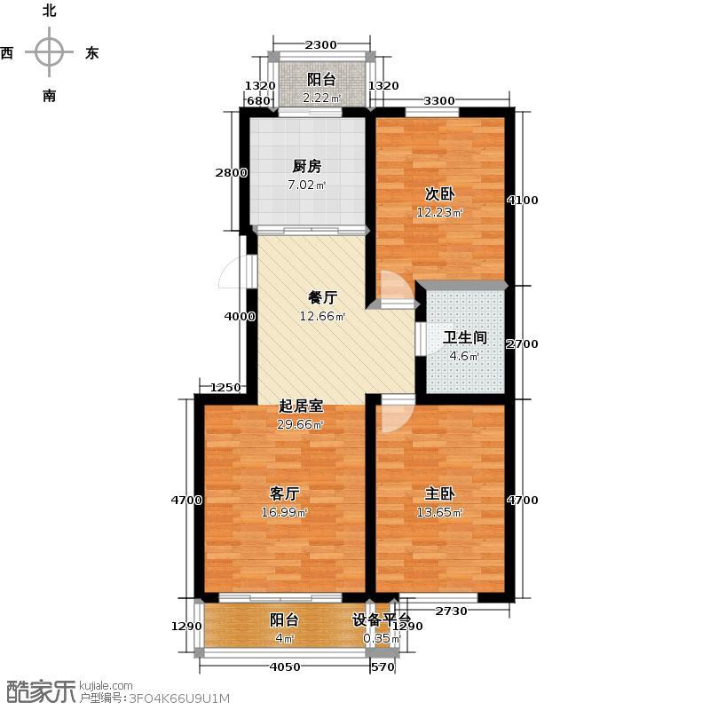 成涛绿锦国际97.08㎡小高层户型图户型2室2厅1卫