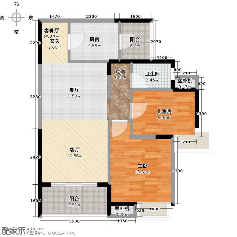 阳光100国际新城81.00㎡两室两厅一卫户型2室2厅1卫