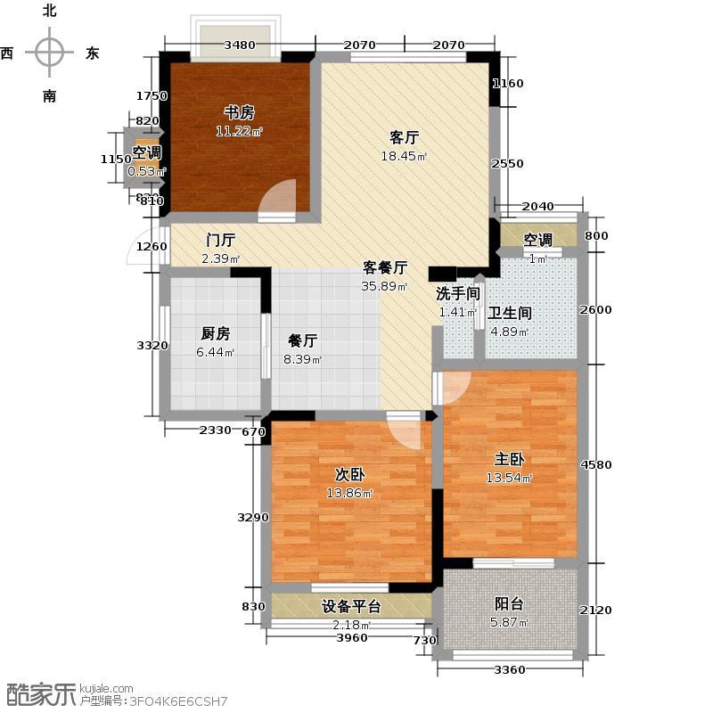 圣巴塞耶110.87㎡圣巴塞耶14#楼 3室2厅1卫 110.87㎡户型3室2厅1卫