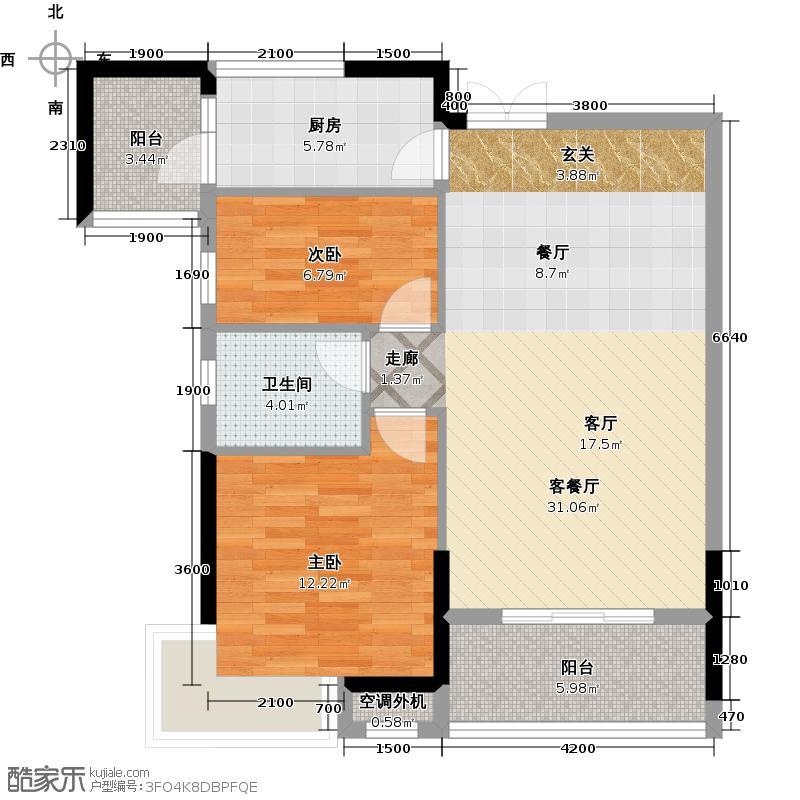 新城新世界91.90㎡B2两房两厅一卫户型2室2厅1卫