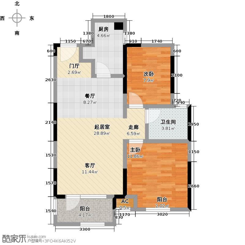 中铁置业水映加州84.00㎡B户型两房两厅一卫户型