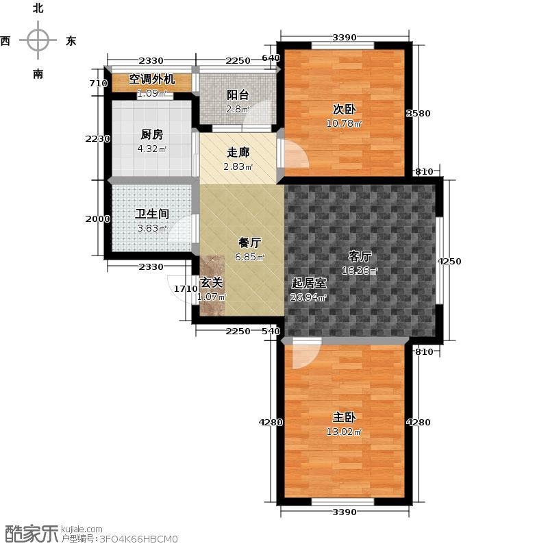 天鸿展视界77.14㎡两室两厅一卫户型2室2厅1卫