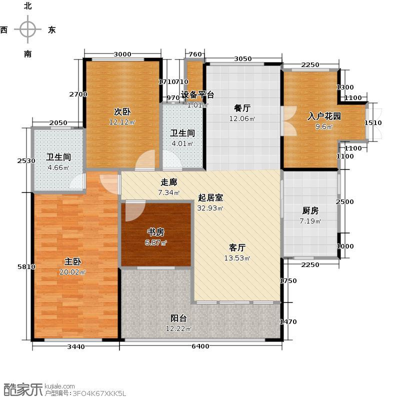 嘉和城113.90㎡温莎小镇H4户型3室2厅2卫