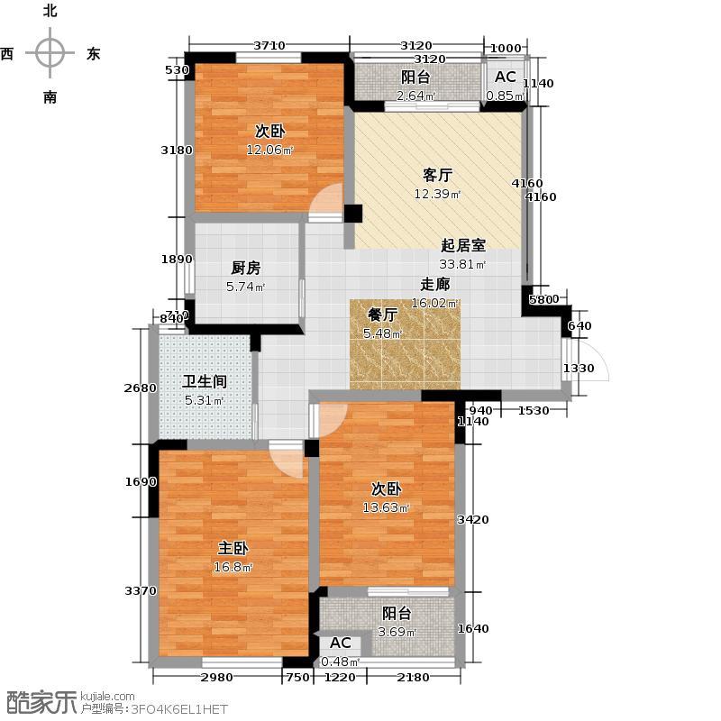 水晶城118.00㎡三期 3室2厅1卫户型3室2厅1卫