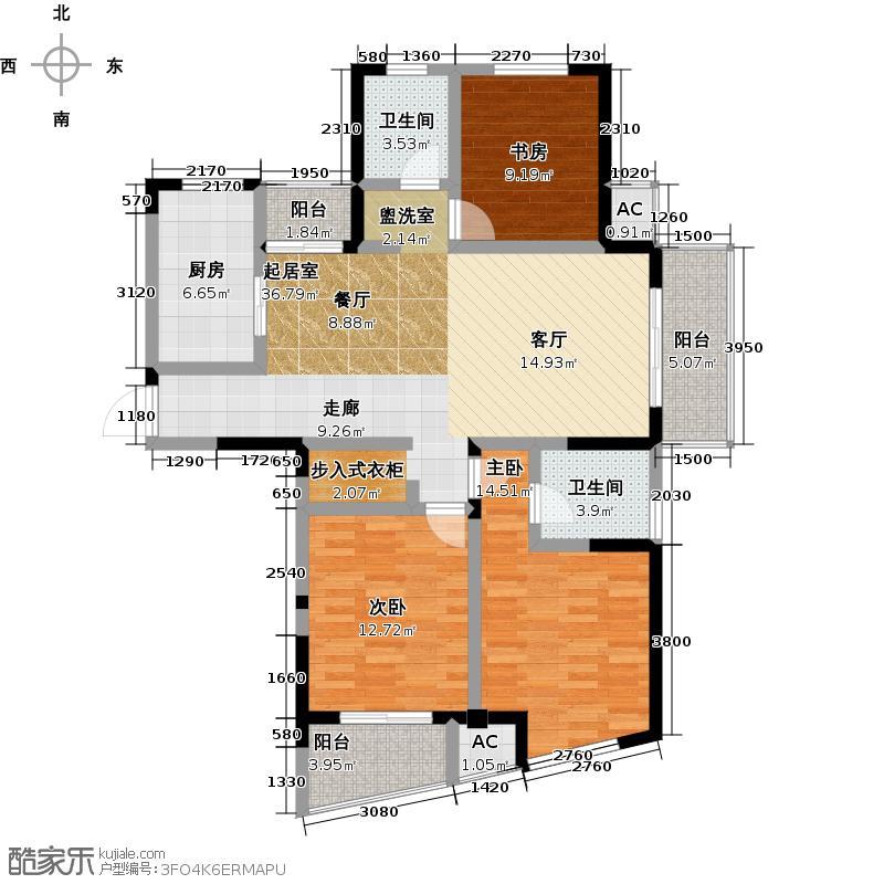 水晶城125.59㎡三房二厅二卫-125.59平方米-2套户型