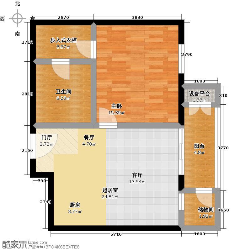 红杉国际公寓87.00㎡D户型一室二厅一卫户型