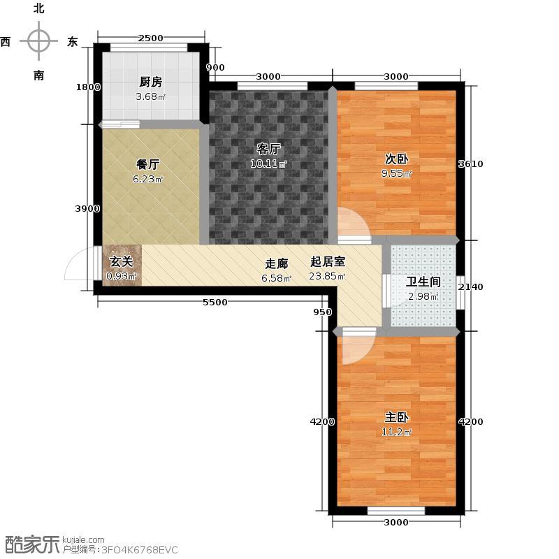 正泰园80.00㎡80平米二室二厅一卫户型2室2厅1卫