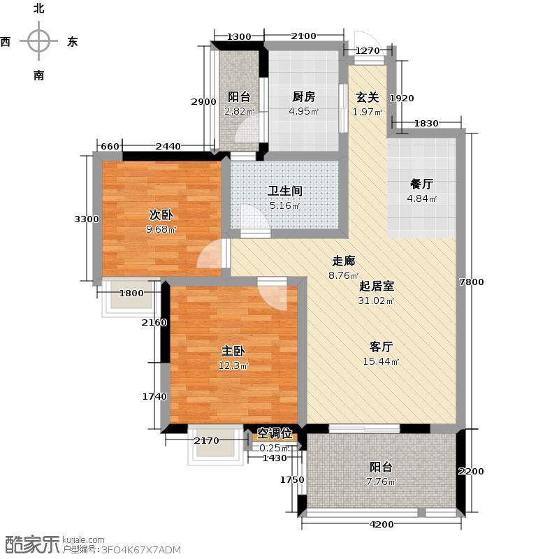 花涧坊电梯标准层H1型户型2室1卫1厨