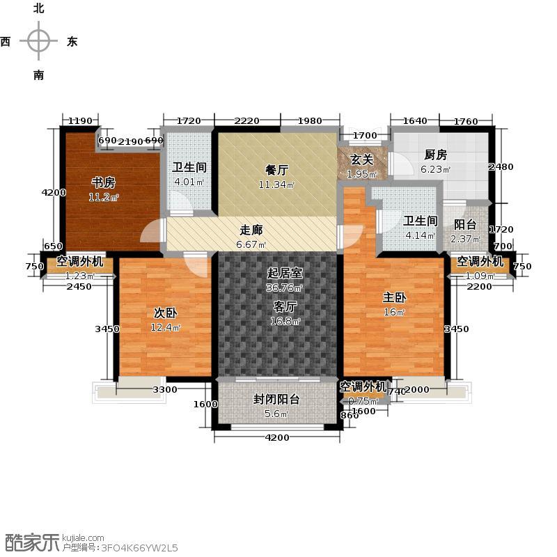 唐山雅颂居B户型139.19平米三室两厅两卫户型3室2厅2卫