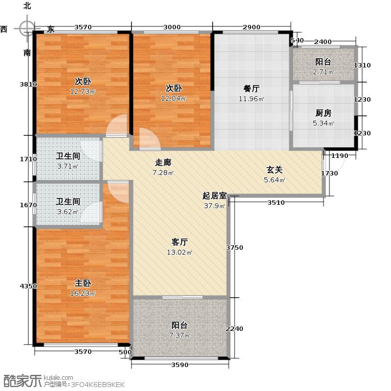 嘉和城116.48㎡温莎小镇H5户型3室2厅2卫