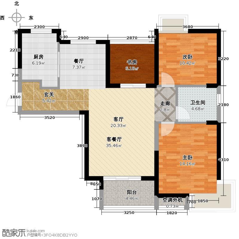 新城新世界94.11㎡A1户型两房两厅一卫户型2室2厅1卫
