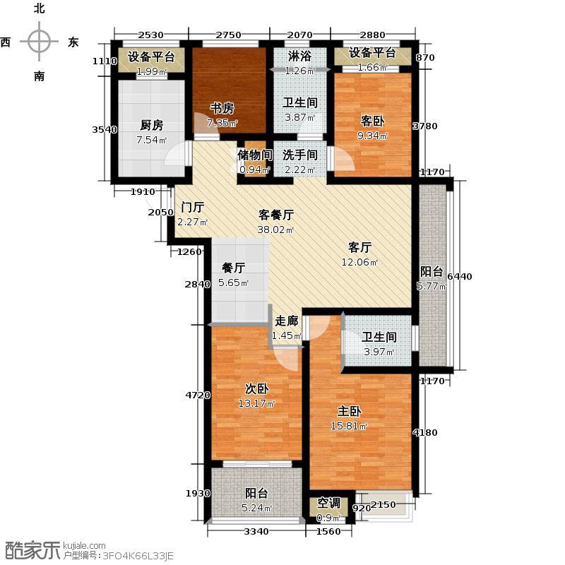 上书房137.00㎡A户型三室两厅两卫+空中花园户型3室2厅2卫