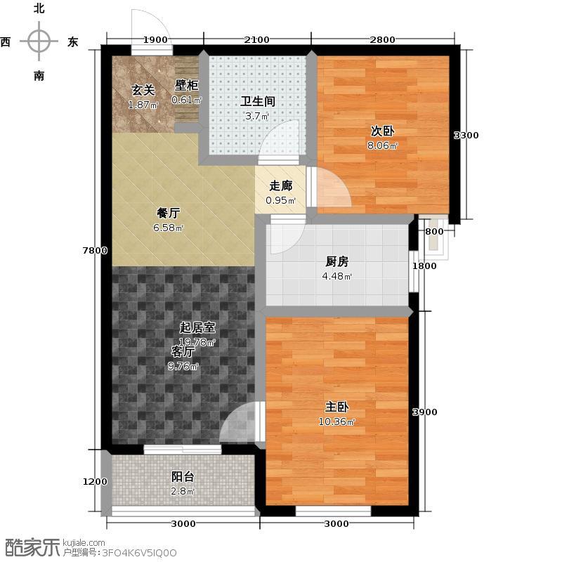 正泰园B区75.00㎡F户型2室2厅1卫