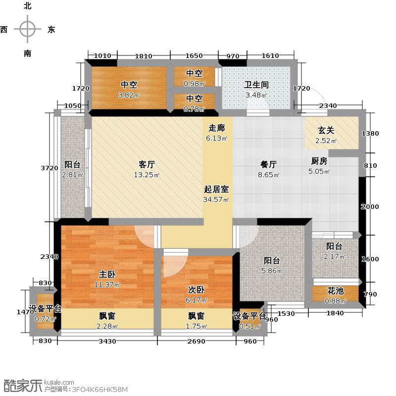 荣和山水绿城81.13㎡四期A3户型3室2厅1卫