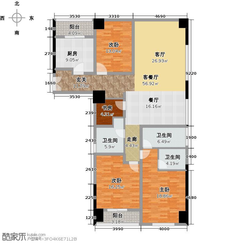 九洲新世界165.00㎡兰陵9号A户型4室2厅2卫
