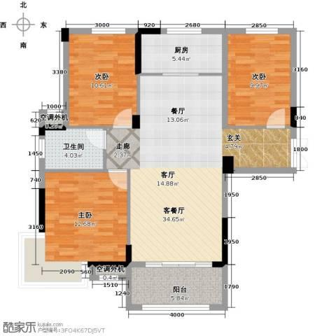 嘉业海棠湾3室1厅1卫1厨94.00㎡户型图
