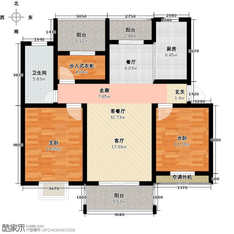 格林悦城101.00㎡格林悦城6#标准层C户型2室2厅1卫1厨 101.00㎡户型-副本