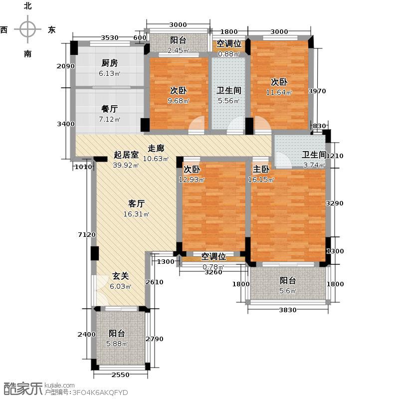 朗贤加州溪谷134.00㎡B2洋房+露台户型4室2厅2卫
