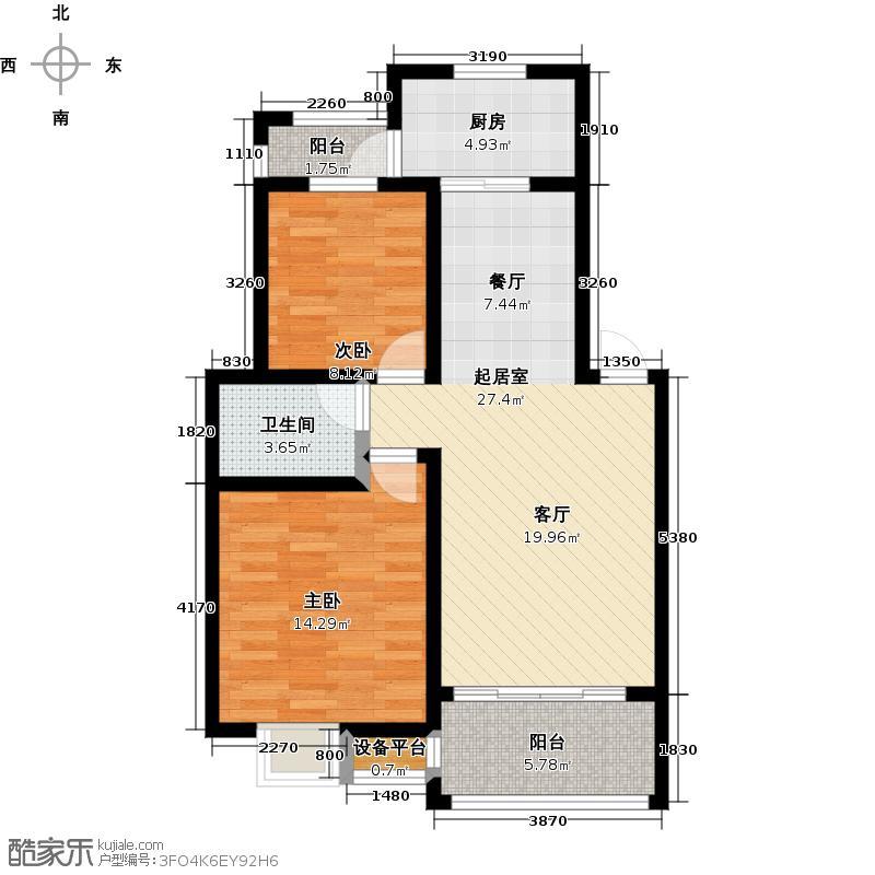 朗晴园77.95㎡C1两房两厅一卫户型