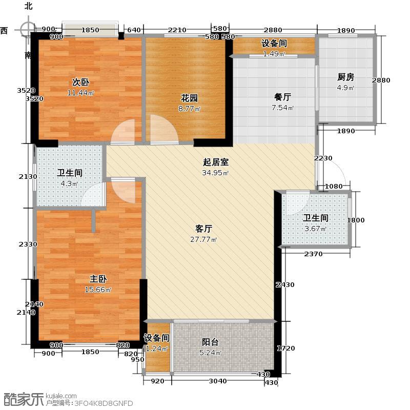 澳海澜庭105.56㎡H-C户型2室2厅2卫