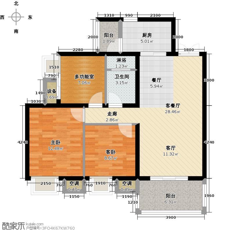 天沐君湖113.00㎡高层A2户型3室2厅1卫