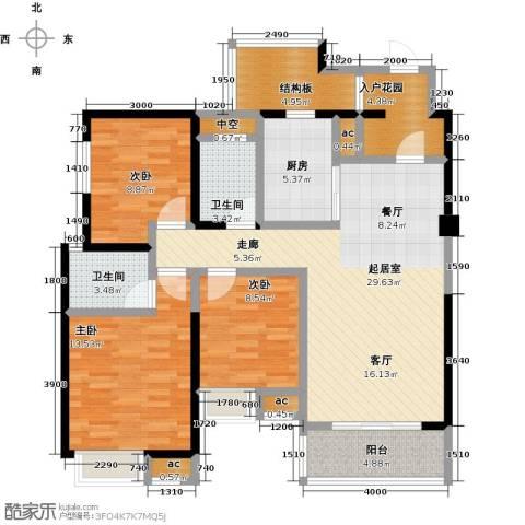 西城国际3室0厅2卫1厨132.00㎡户型图