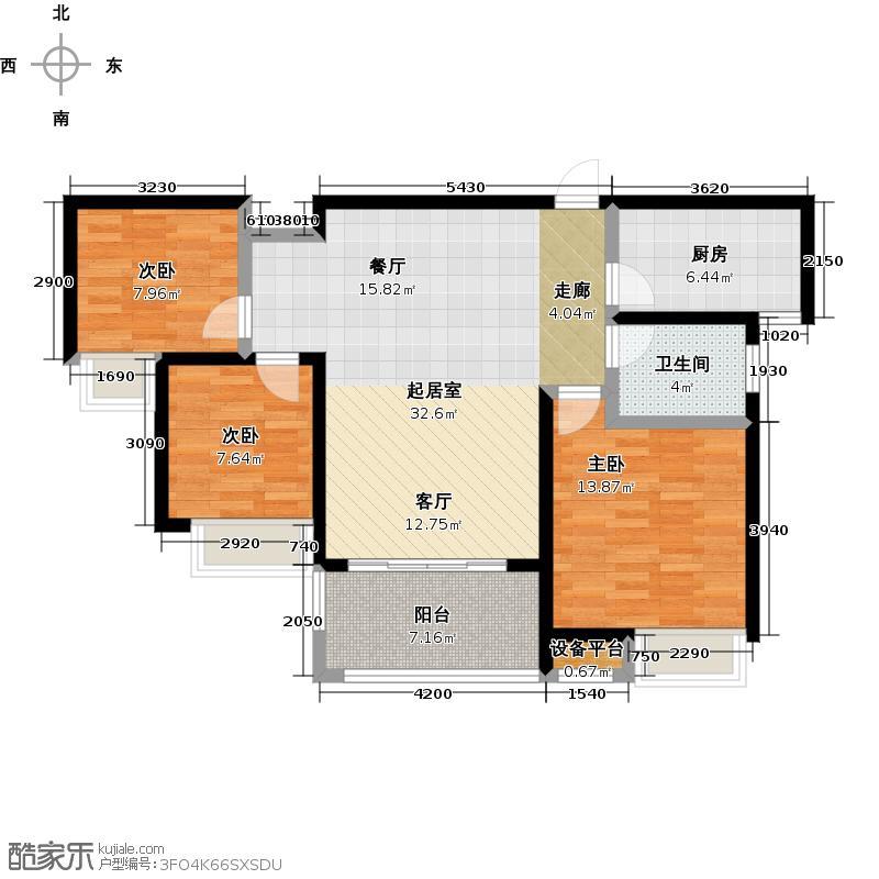 融创红谷世界城92.57㎡C3户型3室2厅1卫