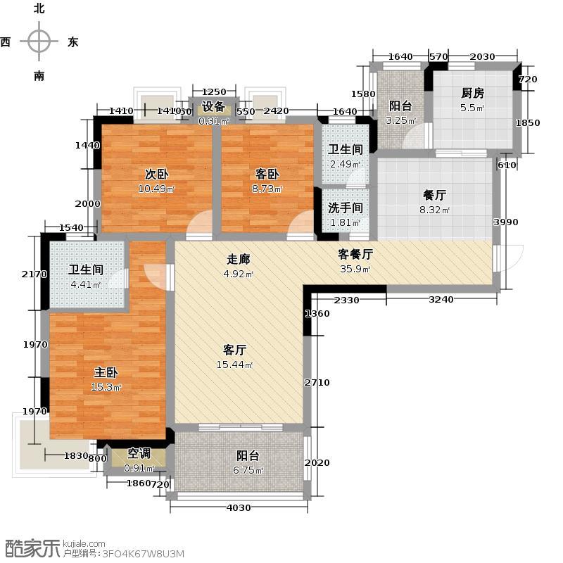 水榭湾129.63㎡C4户型3室2厅2卫