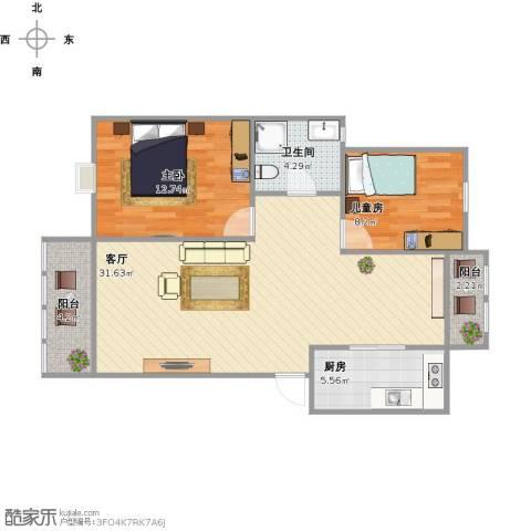 燕山美林2室1厅1卫1厨93.00㎡户型图