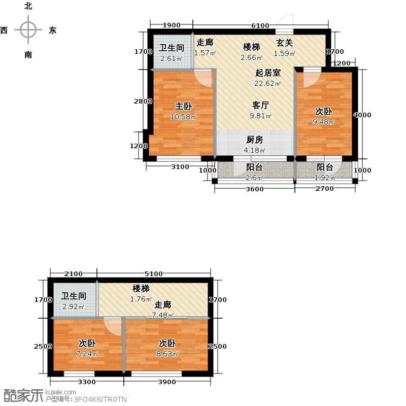蓝山国际QQ户型4室2卫