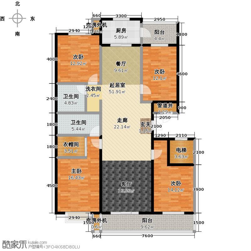 御�华府198.14㎡11号楼B户型 四室两厅两卫户型4室2厅2卫