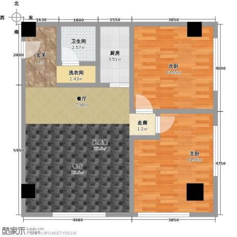 蓝海公寓2室0厅1卫1厨97.00㎡户型图
