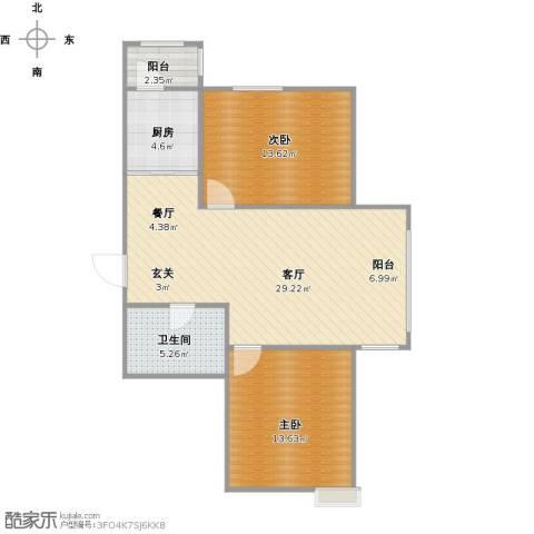 远大中央公园2室1厅1卫1厨92.00㎡户型图