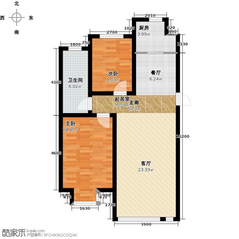 红大领域97.05㎡两室两厅一厨一卫97.05平户型2室2厅1卫