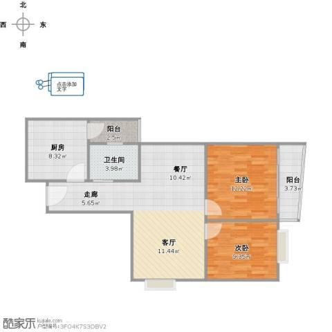 金豪嘉苑2室1厅1卫1厨91.00㎡户型图