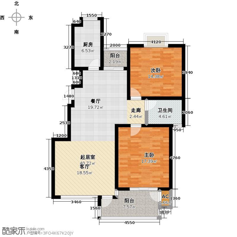鳌山名苑93.96㎡高层B2户型2室2厅1卫