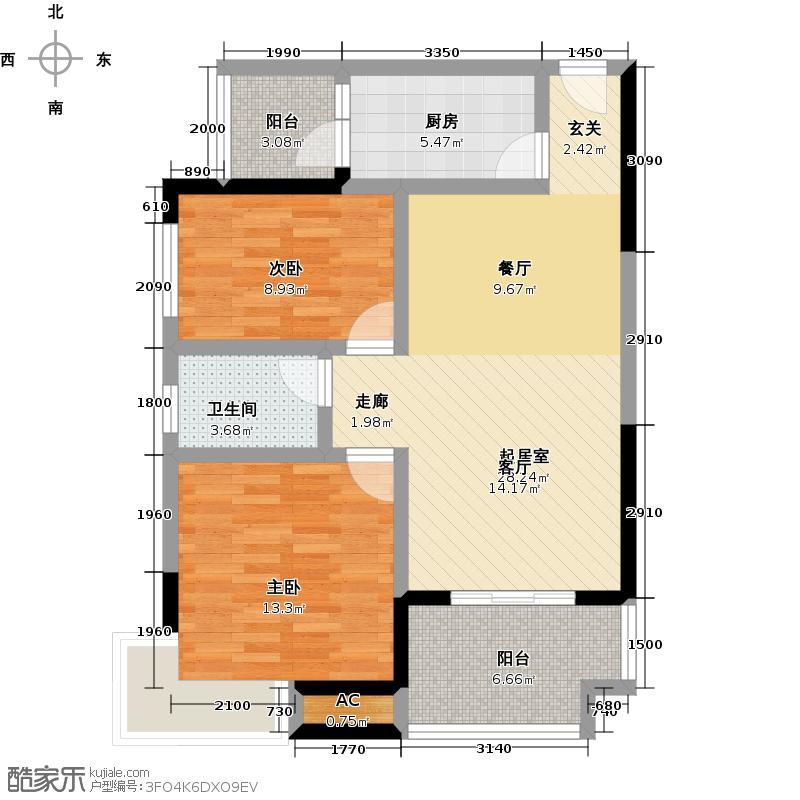 黄浦公馆92.90㎡D-2户型 2室2厅1卫1厨户型2室2厅1卫