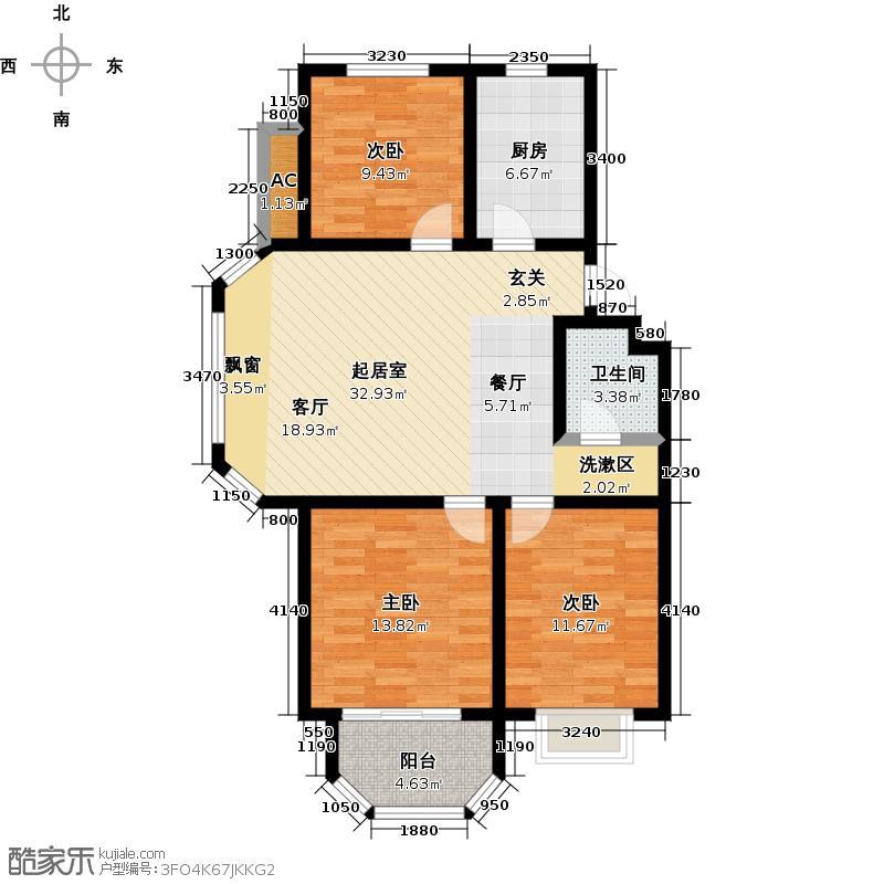风情蓝岸94.48㎡C5户型3室2厅1卫