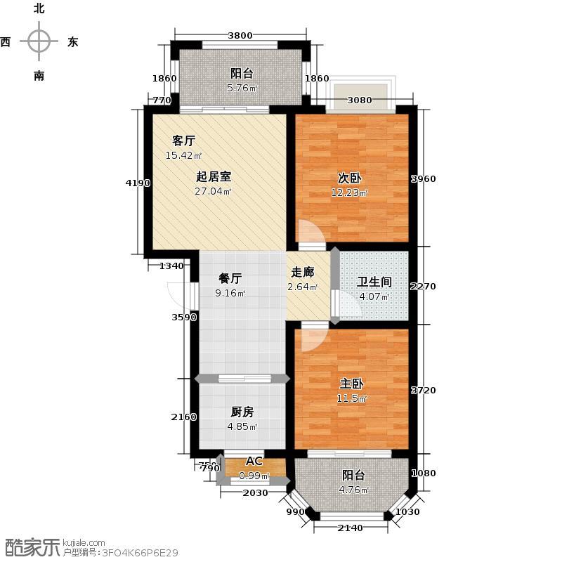 风情蓝岸83.76㎡J2户型2室2厅1卫