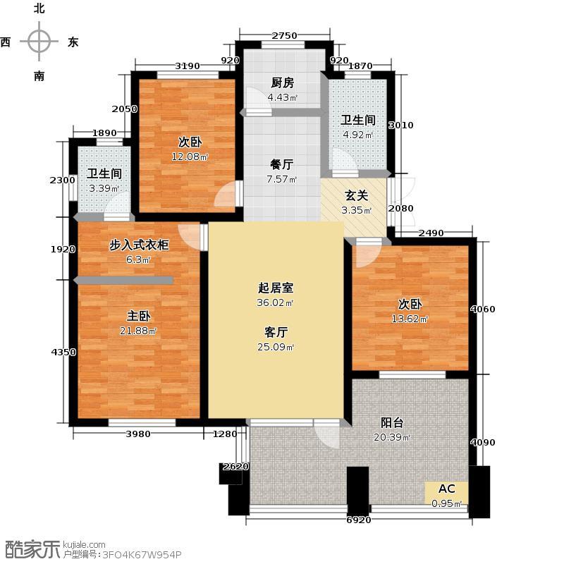 秀兰禧悦山131.00㎡A1户型