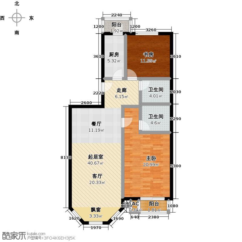 青岛印象金沙滩114.00㎡E户型2室2厅2卫