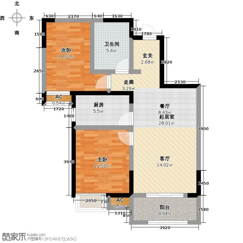 万科蓝山90.00㎡2.1.1期1号楼中间户-蓝调A户型2室2厅1卫