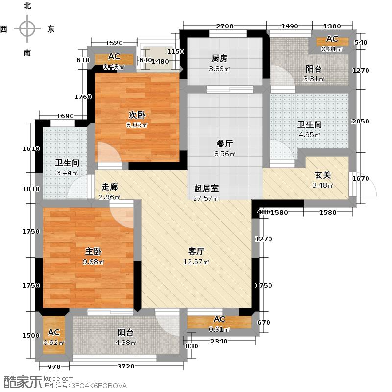 保利公园九里94.00㎡2-B户型 3室2厅1卫户型3室2厅1卫