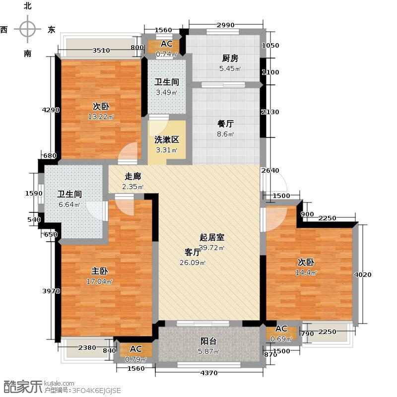 万科蓝山125.00㎡蓝庭A户型3室2厅2卫