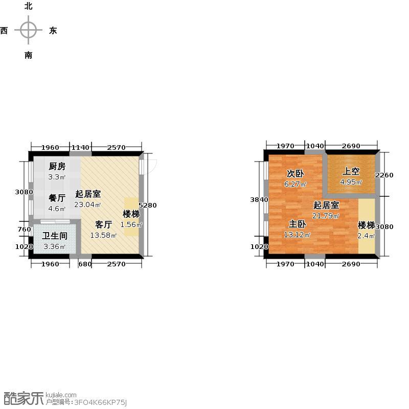 29街39.13㎡B户型 两室两厅一卫 39.13平米户型2室2厅1卫