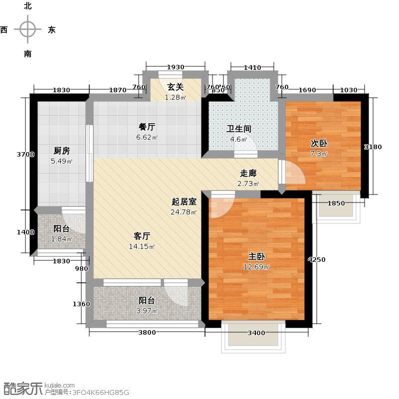 招商钻石山85.00㎡二室二厅一卫户型2室2厅1卫