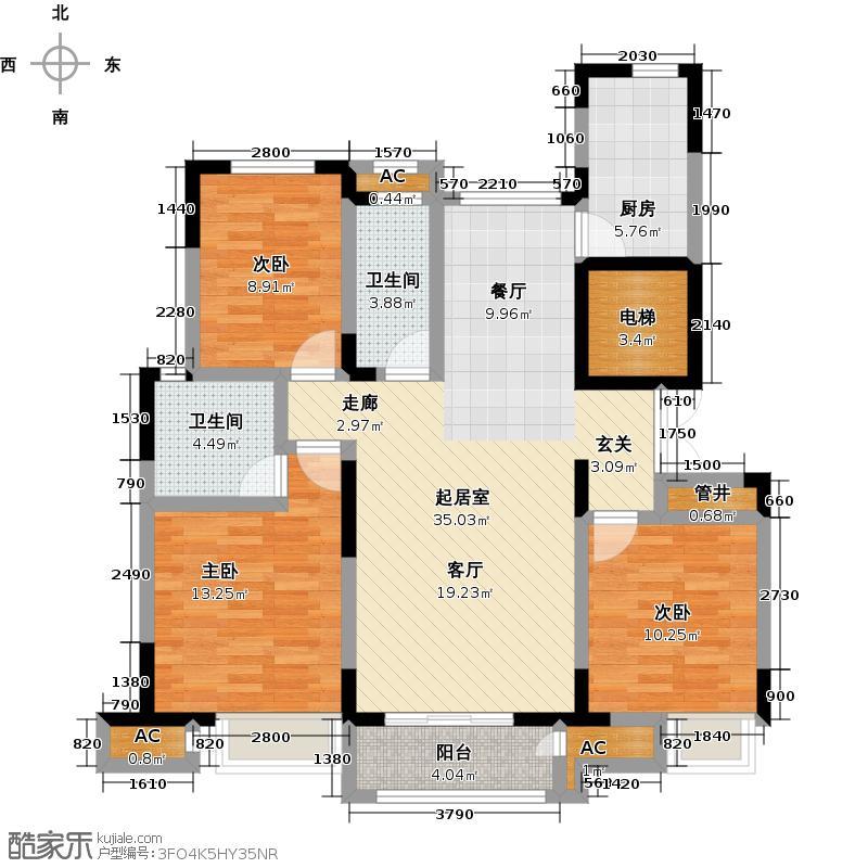 南益名士华庭125.00㎡B2户型三室两厅两卫户型3室2厅2卫