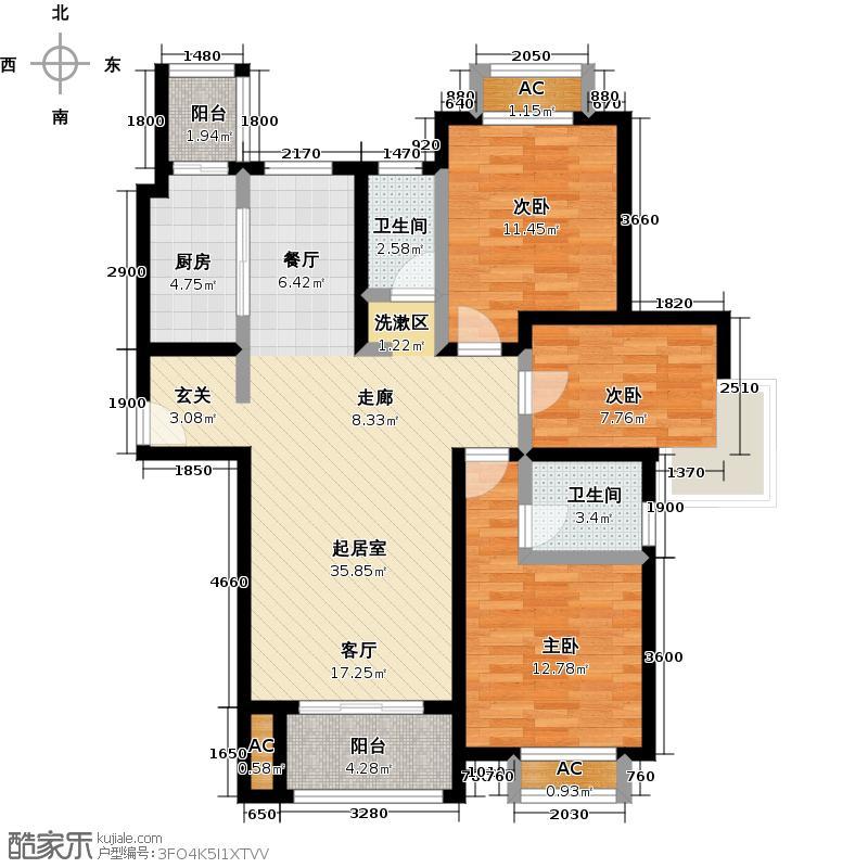 顺阳领地124.05㎡三室户型3室2厅2卫